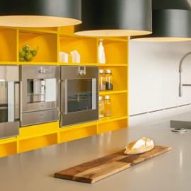 Кухни пластик ARPA
